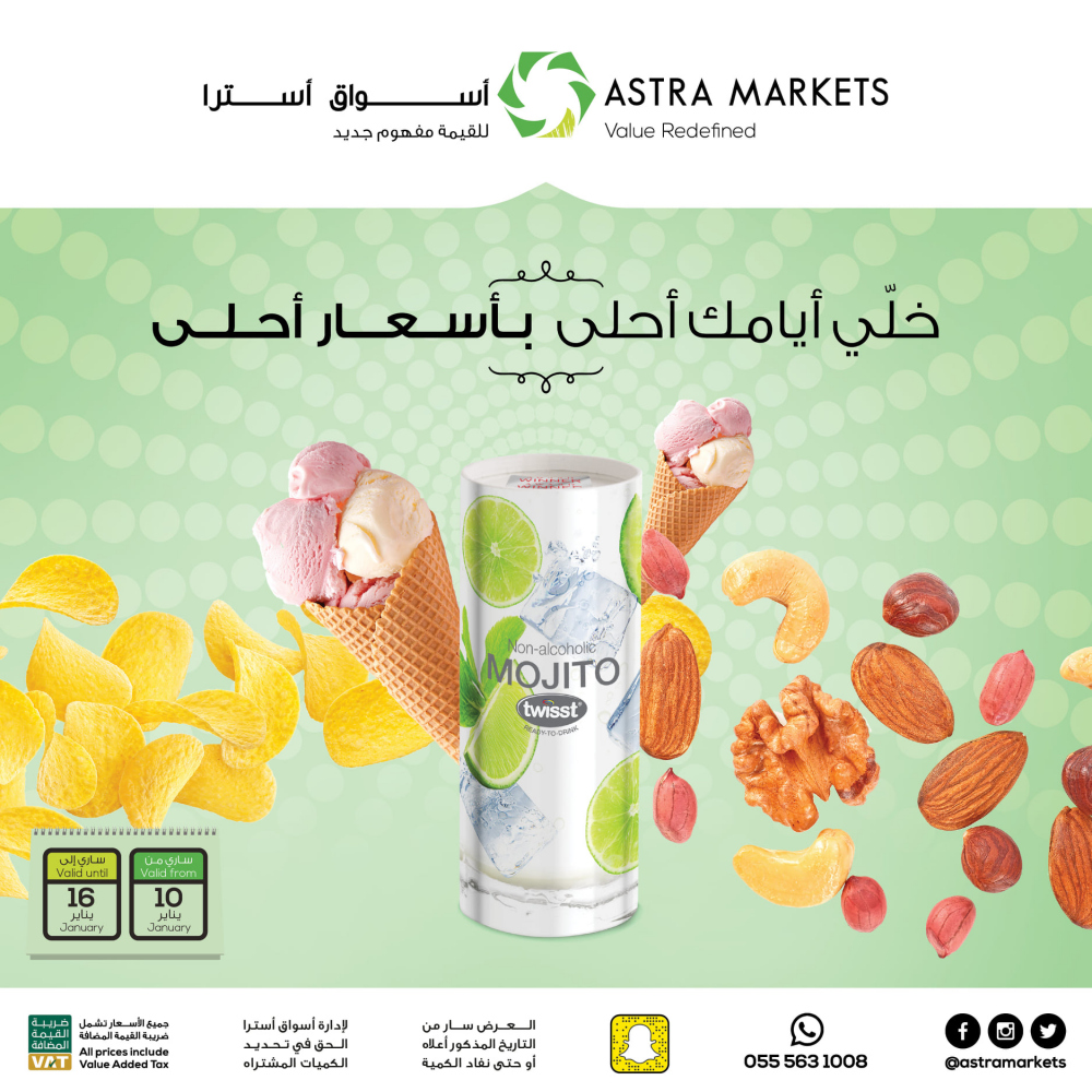 ASTRA-TABOOK-OFFERS