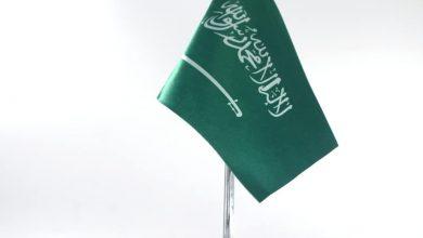 Photo of عروض ايزي مارت ليوم الثلاثاء 3 سبتمبر 2019 _ العروض اليومية