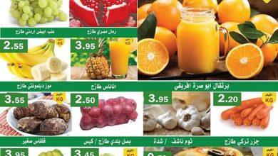 Photo of عروض العقيل اليوم الاثنين 23 سبتمبر 2019- أقوى العروض الطازجة