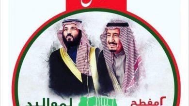 Photo of عروض مطعم هليل اليوم الثلاثاء 24 سبتمبر 2019 بمناسبة اليوم الوطني السعودي 89