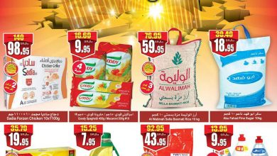 Photo of عروض العثيم ليوم الخميس 3 اكتوبر 2019 _ العروض الاسبوعية