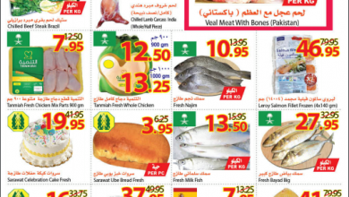 Photo of عروض سروات الجديدة ليوم الجمعة 11 اكتوبر 2019 _افضل العروض المتنوعة