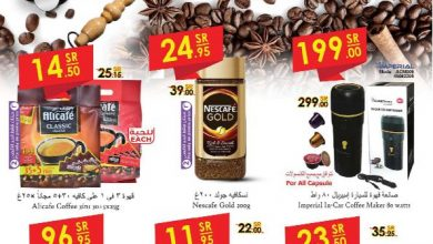 Photo of عروض الدانوب جدة الأربعاء 9 اكتوبر 2019-اقوى عروض الاسبوع
