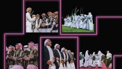 Photo of عروض موسم الرياض :عروض فلكلورية مميزة تستمر حتى 14 ديسمبر 2019