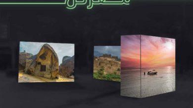 Photo of عروض موسم الرياض : أجمل الفعاليات معرض نبض الرياض حتى 14 ديسمبر 2019