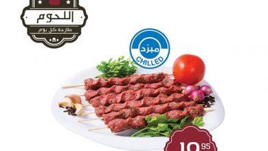Photo of عروض بنده و هايبر بنده أقوى العروض اليوم الثلاثاء 29 اكتوبر 2019