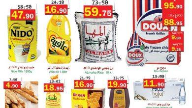 Photo of عروض أسواق العقيل الأسبوعية الأربعاء 22 يناير 2020-عروض و تخفيضات مميزة