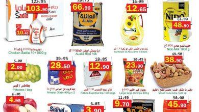 Photo of عروض أسواق العقيل اليوم الاربعاء 8 يناير 2020 – أقوى العروض الأسبوعية