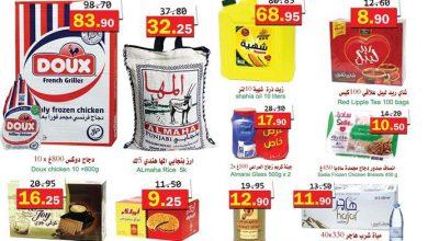 Photo of عروض أسواق العقيل الأسبوعية من الاربعاء 15 يناير 2020- تخفيضات مدهشة
