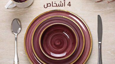 Photo of عروض قصر الاواني اليوم الثلاثاء 11 فبراير 2020 العروض المميزة