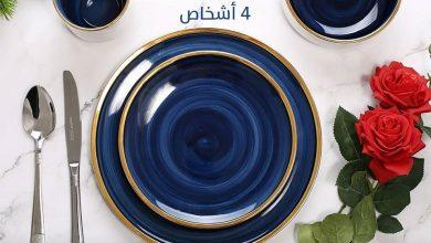 Photo of عروض قصر الأواني اليوم الأحد 16 فبراير 2020 العروض المميزة