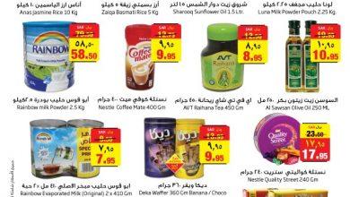 Photo of عروض ليان هايبر الأسبوعية الجمعة 20 مارس 2020 حتى 24 مارس 2020 العروض المميزة