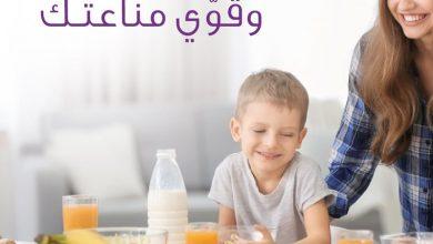 Photo of عروض احمد عبد الواحد اليوم الثلاثاء 17 مارس 2020 عروض الرائعة