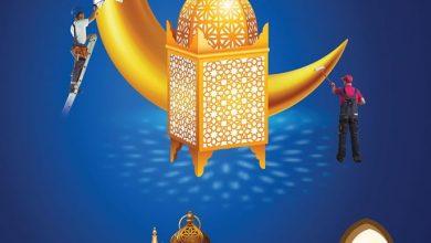 Photo of عروض رامز السعودية الجمعة 27 مارس 2020 الموافق 3 شعبان 1441- عروض شهر رمضان