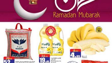 Photo of عروض أسواق السدحان السعودية لهذا الأسبوع من الأربعاء 25 مارس 2020 -عروض رمضان