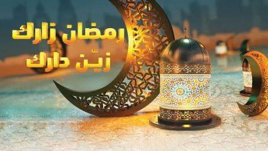 Photo of عروض ماي مارت اليوم الاحد 5 ابريل 2020 حتى 28 ابريل 2020 عروض مميزة