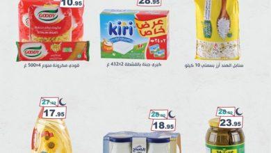 Photo of عروض أسواق المنتزه اليوم الاربعاء 8 ابريل 2020 حتى 14 ابريل 2020 العروض المميزة