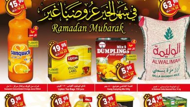 Photo of عروض أسواق العثيم الأسبوعية الاربعاء 15 شعبان 1441 هجري – عروض رائعة لشهر رمضان