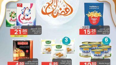 Photo of عروض نوري الأسبوعية من الأحد 26 ابريل 2020 – أقوى عروض رمضان