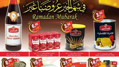 Photo of عروض أسواق العثيم السعودية الأسبوعية من الأربعاء 6 رمضان 1441 – أضخم العروض التوفيرية
