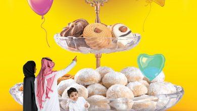 Photo of عروض الجزيرة الأسبوعية الاربعاء 27 مايو 2020 الموافق 4 شوال 1441 هجري- عيدكم مبارك