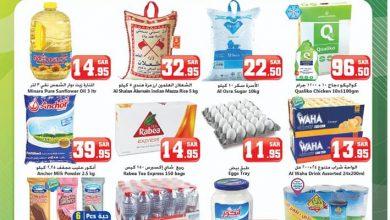 Photo of عروض الثلاجة العالمية أسعار رائعة من الاثنين 1 يونيو 2020 الموافق 9 شوال 1441 هجري