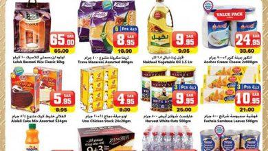 Photo of عروض الثلاجة العالمية اليوم الجمعة 8 رمضان 1441 هجري – عروض مميزة بشهر الخير
