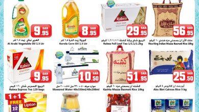 Photo of عروض الثلاجة العالمية أقوى العروض من الأحد 24 رمضان 1441 – عروض خاصة