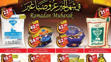 Photo of عروض العثيم السعودية الأسبوعية من الأربعاء 20 رمضان 1441 – توفير كبير في الشهر الفضيل