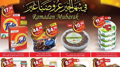 Photo of عروض العثيم السعودية لهذا الأسبوع من الأربعاء 13 رمضان 1441 هجري – عروض التوفير الكبير