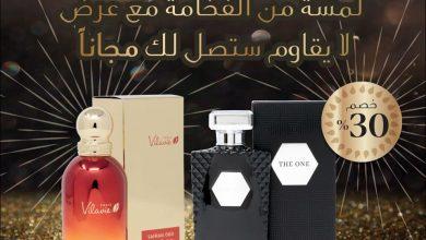 Photo of عروض زهور الريف اليوم الاربعاء 3 يونيو 2020 العروض المميزة