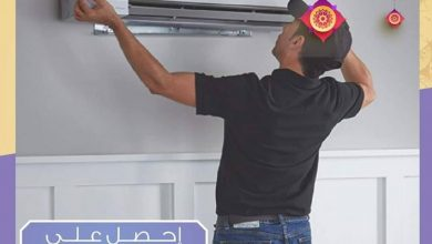 Photo of عروض ايدي هوم اليوم الثلاثاء 9 يونيو 2020 عروض مميزة