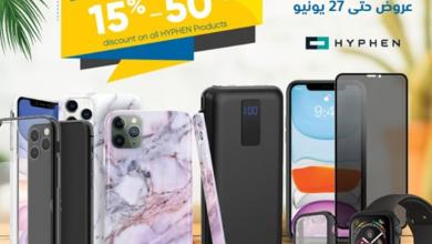 Photo of عروض اكسترا اليوم الخميس 11 يونيو 2020 عروض الصيف