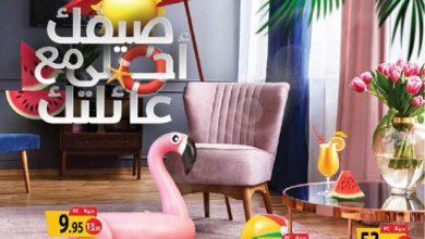 Photo of عروض المزرعة الشرقية و الرياض الأسبوعية الأربعاء 1 يوليو 2020 – أقوى عروض الصيف