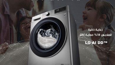 Photo of عروض الصندوق الاسود اليوم السبت 11 يوليو 2020 العروض الأفضل