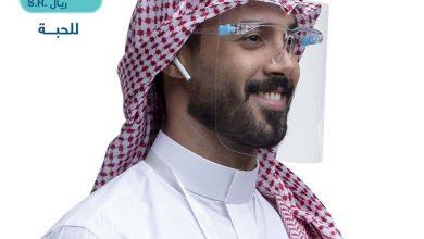 Photo of عروض أسواق ماي مارت اليوم الجمعة 10 يوليو 2020 عروض المميزة
