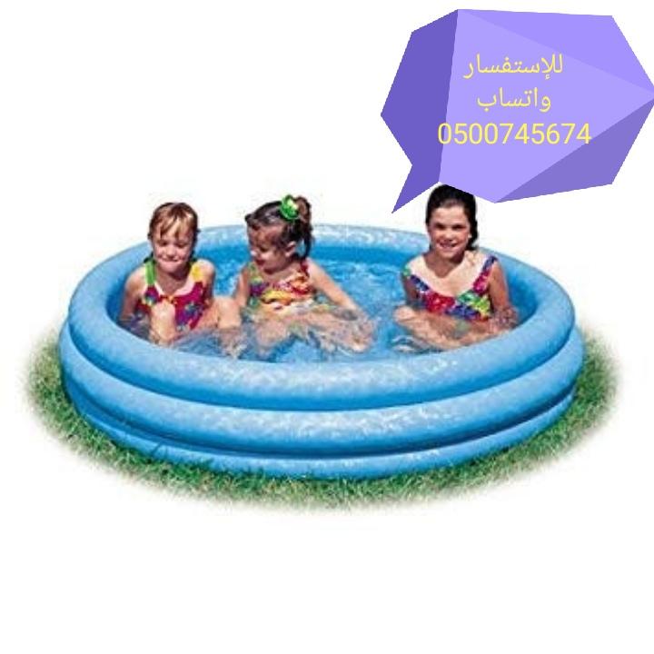 Schmiede Einmal Isolator  حمام السباحة للأطفال - عروض ترويجية