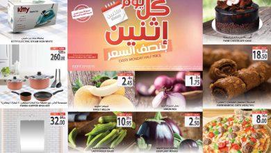 Photo of عروض المزرعة الشرقية و الرياض ليوم الاثنين 6 يوليو 2020 – عروض الطازج