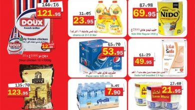 Photo of عروض أسواق العقيل السعودية التوفيرية لهذا الأسبوع الأربعاء 30 سبتمبر 2020 / 13 صفر 1442