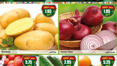 Photo of عروض أسواق العثيم السعودية مهرجان الطازج الاثنين 21 سبتمبر 2020 / 4 صفر 1442