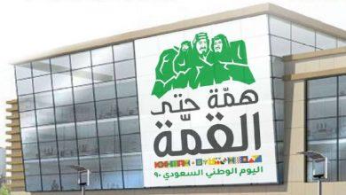 Photo of عروض اليوم الوطني 90 : عروض مانويل الرياض الأسبوعية 16 سبتمبر 2020 / 28 محرم 1442