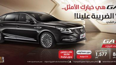 Al Tayseer Car Finance Offers