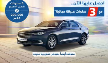Offers Jazirah Vehicles Agencies